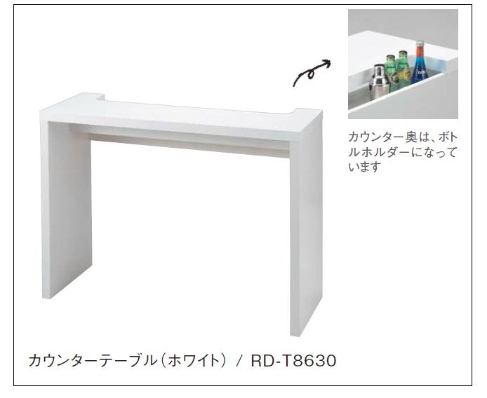 カウンターテーブル 幅120×奥行き45×高さ90.5cm キッチンテーブル ハイカウンター ハイテーブル デスク バーカウンター バーカウンターテーブル ホワイト 白 ボトルホルダー付