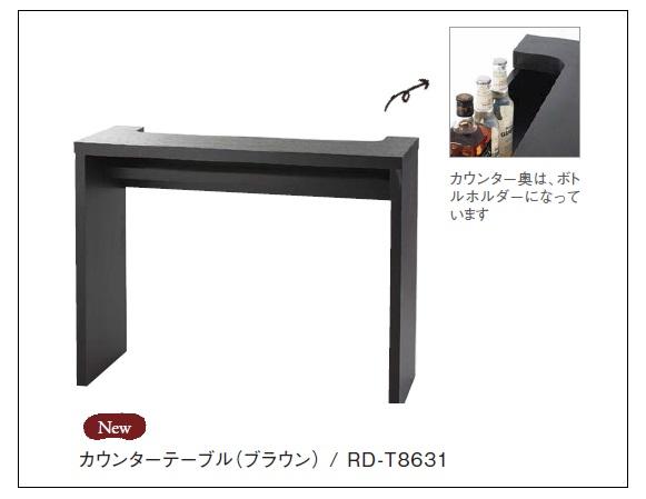 カウンターテーブル 幅120×奥行き45×高さ90.5cm キッチンテーブル ハイカウンター ハイテーブル デスク バーカウンター バーカウンターテーブル ブラック ボトルホルダー付