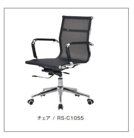 オフィスチェアー  パソコンチェア 椅子 事務椅子オフィスチェアー 肘 パソコンチェアー プレジデントチェアー シンプル デスクチェアー 昇降式 社長 イス いす 椅子