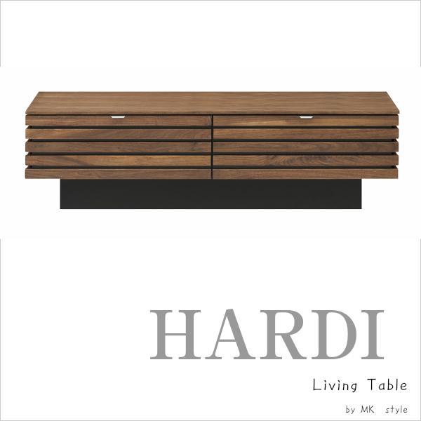 MKマエダ リビングテーブル アルディ ウォールナット(引出し収納付き) ARD-1101 OWN テーブル モダン シンプル ローテーブル テーブルのみ