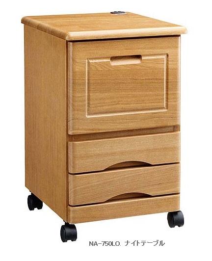【売れ筋】ナイトテーブル サイドテーブル 35cm/引き出し 収納 木製 ライティング タモ材 2色対応/