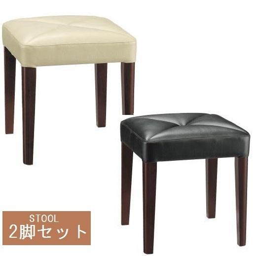 スツール 2脚セット チェア 1人掛け 椅子 イス スタッキングチェア アイボリー ブラック おしゃれ(同色2脚)