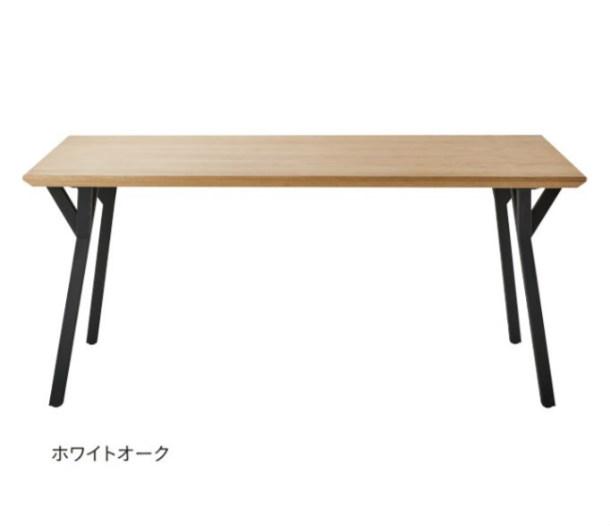 ダイニングテーブル テーブル w160 食卓テーブル 幅160 木製 ホワイトオーク おしゃれ モダン スチール 黒脚 北欧 デザインテーブル