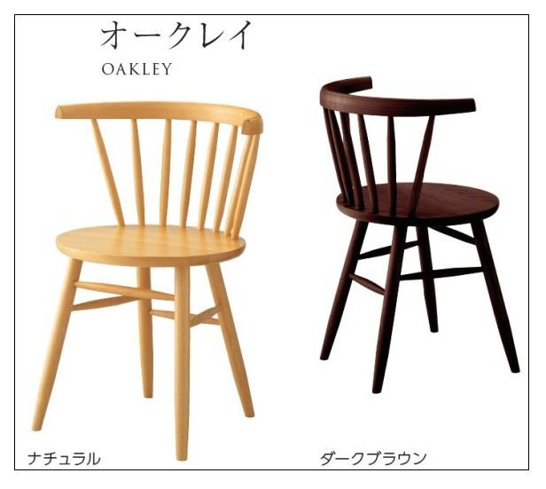 ダイニングチェア ダイニングチェア 椅子 イス 完成品 木製チェア ゴム材 カントリー 北欧 別売クッション\6.000