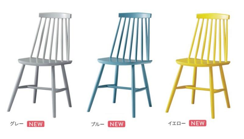 ダイニングチェアダイニングチェア 椅子 イス 完成品 木製チェア ブナ材 5色カラー カントリー