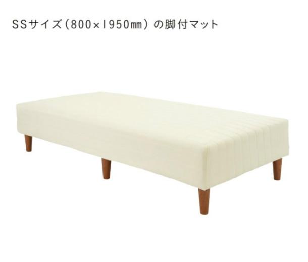 ベッド マット セミシングル 脚付きマット 小さめ ボンネルコイル 幅80×奥行195 マットレス ホワイト 寝具