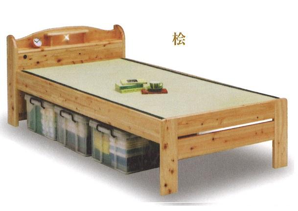 畳ベッド ベッド 木製 たたみベッド シングルベッド 国産 畳ベッド シングル シングルベッドフレーム 畳 桧無垢 モダン シンプル    たたみベッド 日本製
