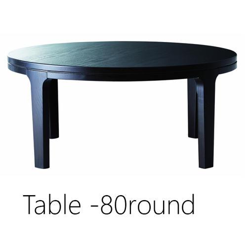 テーブル 丸テーブル 円形テーブル 折りたたみ リビング おしゃれ 北欧 ちゃぶ台