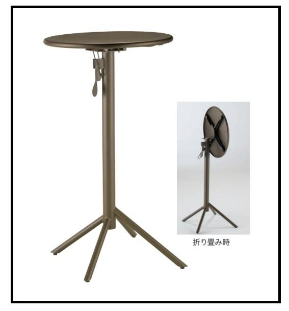 ハイテーブル 61丸 幅60×高さ106.5cm 丸テーブル キッチンテーブル 折り畳みハイテーブル デスク バーテーブル いすは別売り
