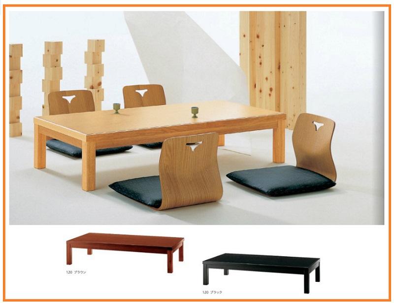 座卓 テーブル  120 ちゃぶ台 ローテーブル 和風日本製 業務用 料亭 座卓のみ 座椅子は別売り