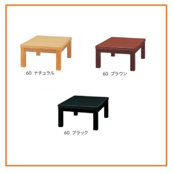 座卓 テーブル 60ちゃぶ台 ローテーブル 和風日本製 業務用 料亭