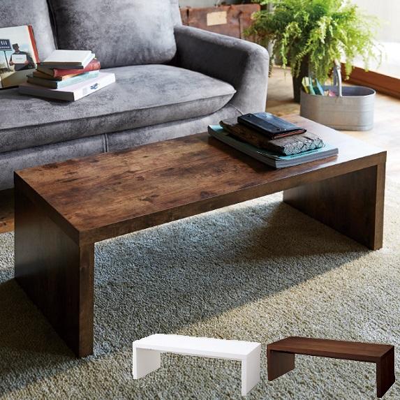 センターテーブル リビングテーブル 幅110cm ローテーブル シンプルテーブル カフェ 北欧 西海岸 木製 ヴィンテージ table おしゃれ レトロ モダン カフェテーブル ミッドセンチュリー ウッドテーブル おしゃれ 人気