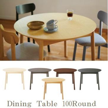 ダイニングテーブル 丸テーブル W100 ダイニング 食卓テーブル 幅100cm おしゃれ カフェ風(テーブルのみ)5色対応 円卓 北欧