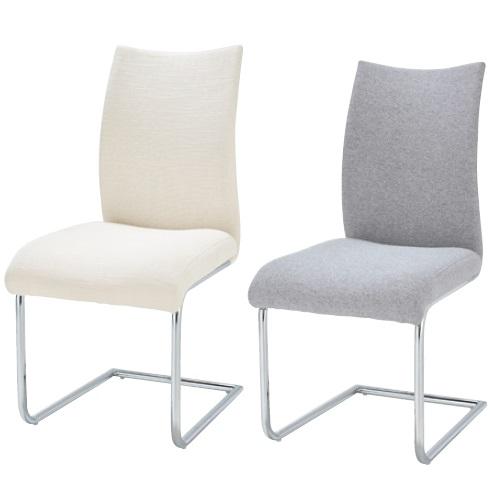 ダイニングチェア 2脚セット(同色)食卓椅子 布 チェア 椅子 イス 1人掛け ベージュ グレー 北欧 おしゃれ 人気