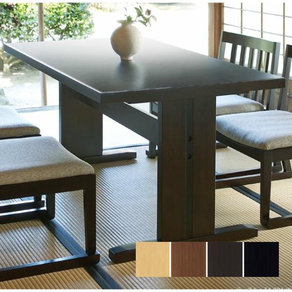 ダイニングテーブル テーブル W150 和風 ダイニングテーブル 業務用 幅150 お座敷 畳置き ナチュラル ブラウン ダークブラウン ブラック 受注生産