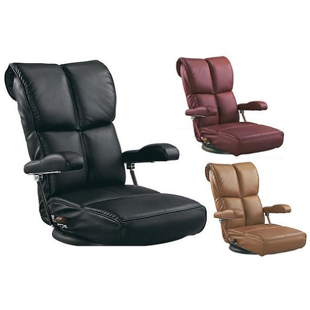 座椅子 座いす リクライニング チェア ソファ ソファー フロア 一人掛け 座イス 肘付き こたつ 座いす 一人掛け ソファ 合皮 あぐら おしゃれ ハイバック ワイド かわいい YS-C1367HR 完成品 日本製 13段階 9月上旬入荷