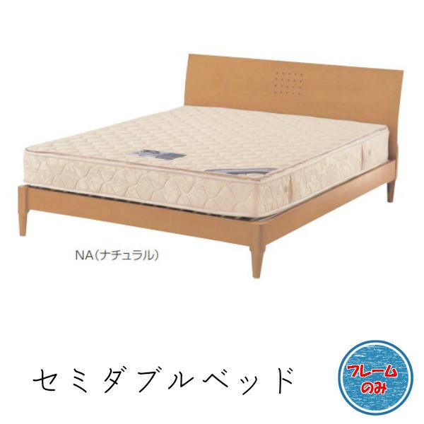 ベッド 【セミダブルベッド】 ヴィッツ ナチュラル フレームのみ 【532P19Apr16】 【smtb-kd】半額以下 すのこベッド スノコベッド シンプル ナチュラル 北欧