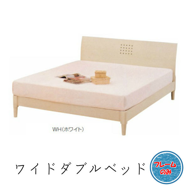 White Wide Double Bed Frame Only 50 Off Or More Special Half Price Natural Simple Nordic Bed Frame Wood Slatted Bed