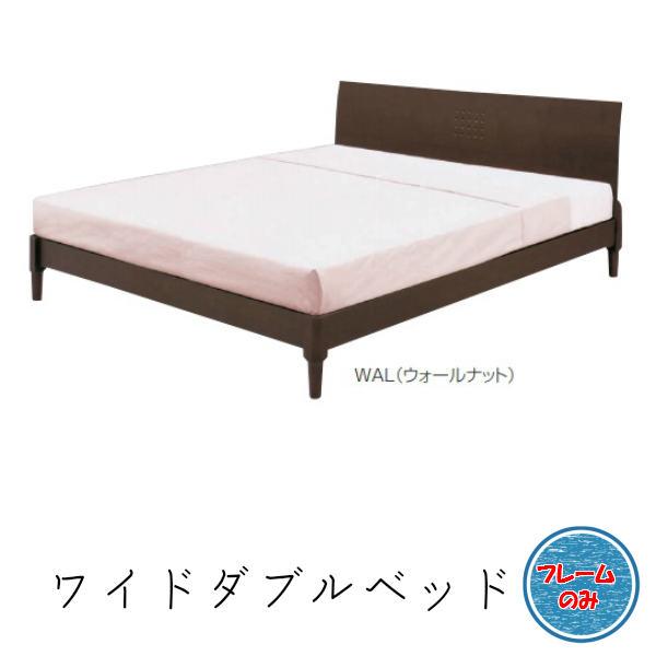 Okkagu Wide Double Bed Frame Walnut Half Less 50 Discount Or