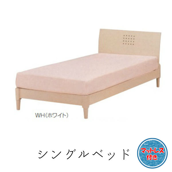 ベッド シングル マットレス付き【ヴィッツ】 ホワイトマット付き シンプル ナチュラル ホワイト 北欧 シングルマット すのこベッド