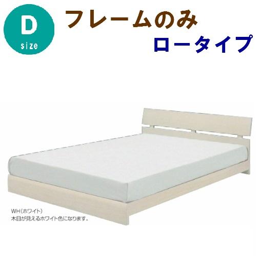 【smtb-kd】 ダブルベッド【RAY】レイ ホワイト フレームのみ すのこベッド スノコベッド シンプル ナチュラル 北欧 木製ベッド