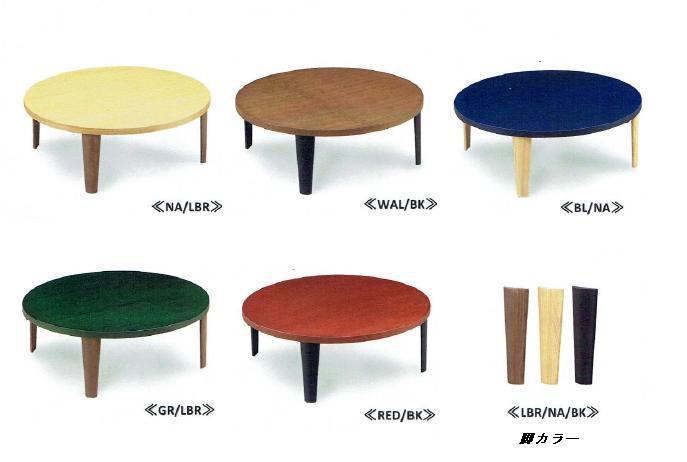座卓 ローテーブル リビングテーブル 円卓80 折りたたみ 折れ脚 シンプル 和風 モダン 木製 ウォールナット材 タモ材 無垢 完成品