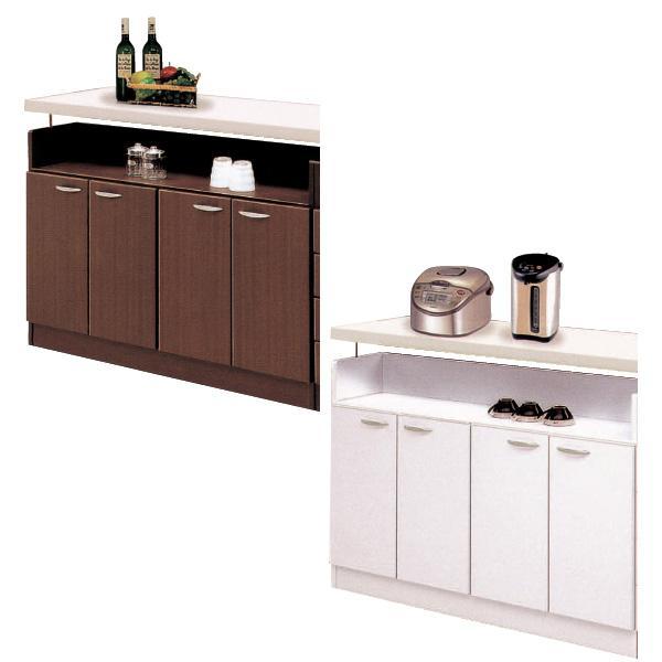 【完成品】カウンター下収納 キッチンカウンター下収納 4枚扉 120cmタイプ ホワイト ダークブラウン 薄型 スリム 収納家具