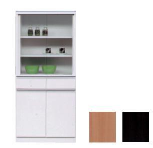 食器棚  60cm幅 ミニ食器棚 食器棚 ホワイト・ナチュラル・ブラウン
