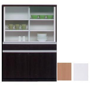 食器棚 90cm幅 完成品 ミニ食器棚 食器棚