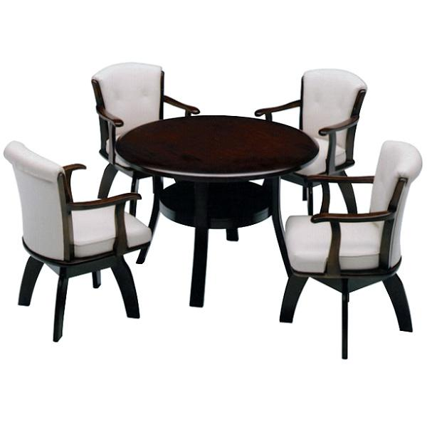 Okkagu Rakuten Global Market Dining Set Shelf Rotating Chair - 5 seater dining table
