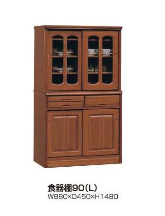 食器棚 90トラッド(L)  高さ148cm食器 キッチンボード ニレ材   ダイニングボード 引き戸