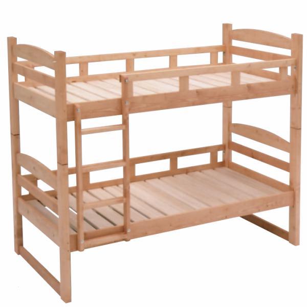 二段ベッド 子供 大人用 2段ベッド 2段ベット 二段ベッド 頑丈 子供ベッド 子供ベット 二段ベッド ロータイプ 木製 すのこ 木製 2段ベッド 大人用 二段ベッド 収納 業務用二段ベッド 2段 コンパクト 木製ベッド パイン材 小型 小さい