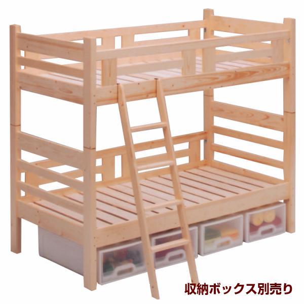 【国産】 二段ベッド 子供 大人用 2段ベッド 2段ベット 二段ベッド 頑丈 子供ベッド 子供ベット 二段ベッド ロータイプ 木製 すのこ 木製 2段ベッド 大人用 二段ベッド 収納 業務用二段ベッド 2段 コンパクト 木製ベッド パイン材 小型 小さい