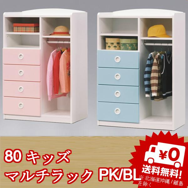 Hanger Rack Kids Clothes Drawer With Storage Pink Blue Furniture Baby Hung Hangers Test