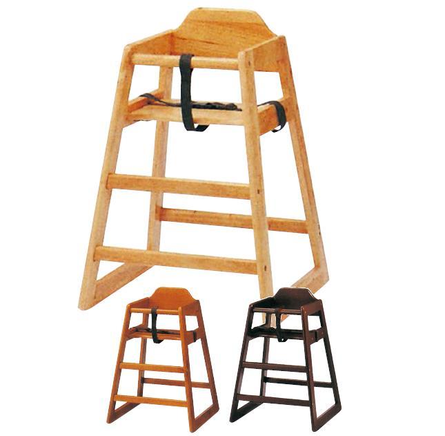 子供 椅子 木製 キッズチェア ハイチェア 木製 ベビーチェア ベビーチェアー 木製チェア 子供椅子 子供イス 子供いす こども ダイニングチェア スタッキングチェア ナチュラル ブラウン おしゃれ