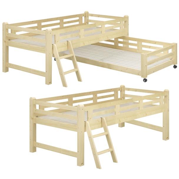 親子ベッド 2段ベッド ツインベッド ロータイプ  収納ベッド シングルベッド 木製 北欧