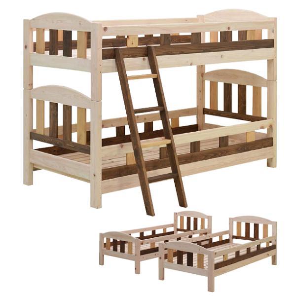 2段ベッド 二段ベッド 2段ベット 二段ベット ロータイプ 日本製 北欧 ひのき ヒノキ 子供用ベッド シングルベッド シングル 子供部屋 スノコベッド