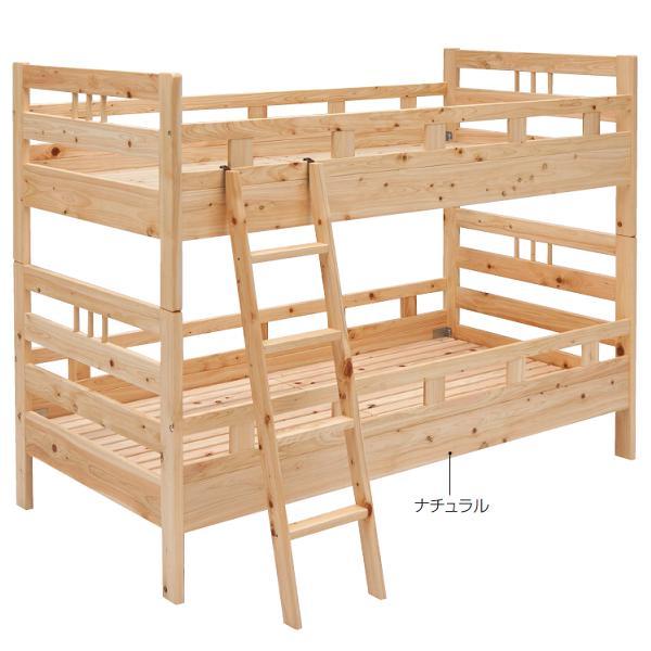 2段ベッド 二段ベッド 2段ベット 二段ベット ロータイプ 日本製 国産桧 北欧 ひのき ヒノキ 子供用ベッド シングルベッド シングル 子供部屋 スノコベッド ナチュラル すのこベッド 木製ベッド コンパクト 大人用 子供用 北欧