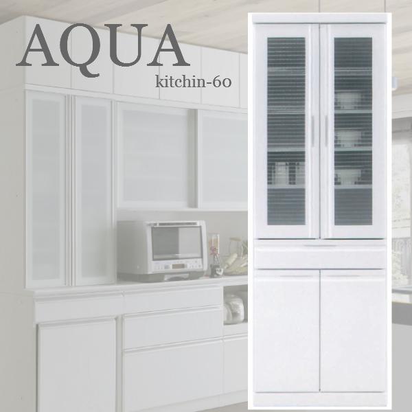 食器棚 キッチンボード 幅60cm スリムラック 隙間収納 収納 収納家具 キッチン収納 すきま収納 白 ホワイト 光沢 日本製 完成品 収納庫 キッチンストッカー