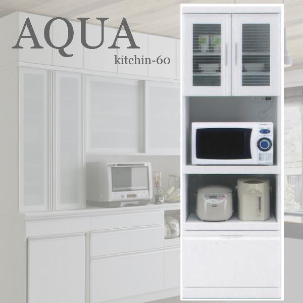 オープン食器 食器棚 キッチンボード 幅60cm レンジボード レンジ台 ミニ食器 スリムラック 隙間収納 収納 収納家具 キッチン収納 すきま収納 白 ホワイト 光沢 日本製 完成品 収納庫 キッチンストッカー