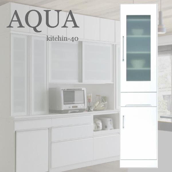食器棚 キッチンボード 幅40cm キッチン収納 スリムボード キッチラック 完成品 ホワイト 白 引出し