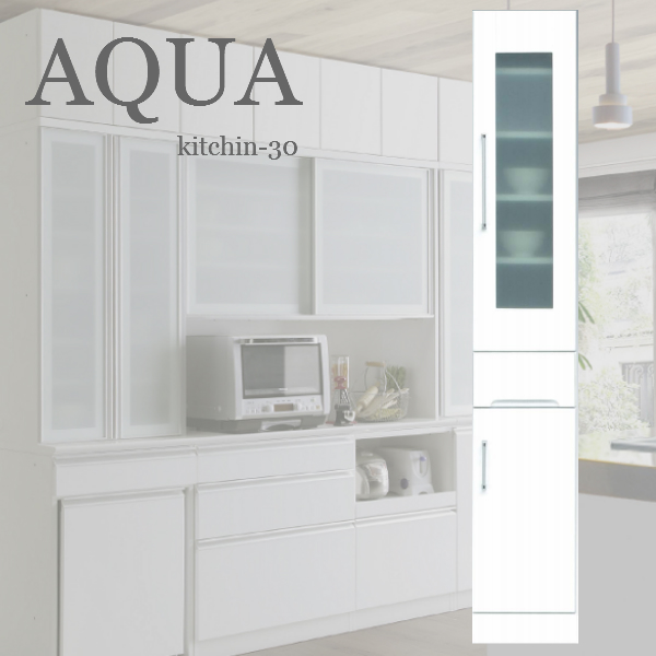 食器棚 キッチンボード 幅30cm キッチン収納 スリムボード キッチラック 完成品 ホワイト 白 引出し