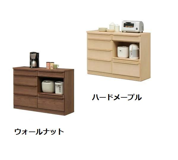 日本製 自然塗装 119カウンターボード ソフィー 2色対応 キッチンキャビネット 台所収納 間仕切り 木製 ロータイプ 引き出し 北欧 レンジ台 キッチン収納 木製 天然木化粧合板