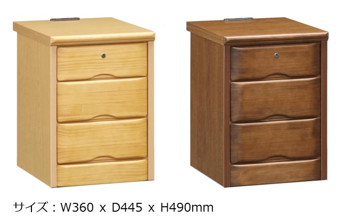 ナイトチェスト 幅36cm 3段 日本製 完成品 幅36×奥行44.5×高さ49cm 2口コンセント 箱組み 引出3段 収納 ナイトテーブル ベッド横