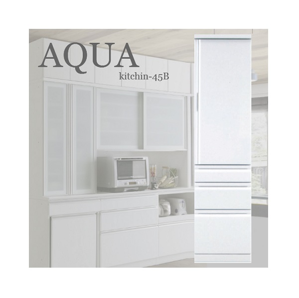 食器棚 キッチンボード 幅45cm スリムラック 隙間収納 収納 収納家具 キッチン収納 すきま収納 白 ホワイト 光沢 日本製 完成品 収納庫 キッチンストッカー