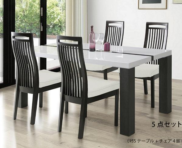 ダイニングテーブルセット 4人掛け ネバン ダイニング5点 テーブル155 ダイニング5点セット テーブル チェア 4人用 幅155cm ホワイト UV塗装 白 食卓セット 北欧 おしゃれ