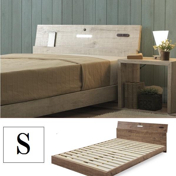 ベッド シングル ローベッド スマホスタンド&コンセント付 ロータイプ シングルベッド フレームのみ ライト付き コンセント ベット ベッドフレーム すのこベッド スノコ 宮付き 宮付 フレームのみ 棚付き 北欧 おしゃれ 木製