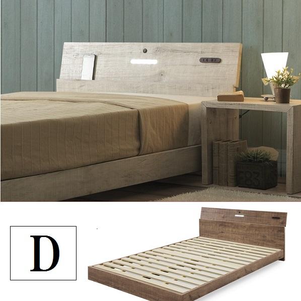 ベッド ダブル ローベッド ロータイプ ダブルベッド フレームのみ ライト付き コンセント付き すのこベッド スノコ 宮付き 宮付 フレームのみ 棚付き 北欧 おしゃれ 木製