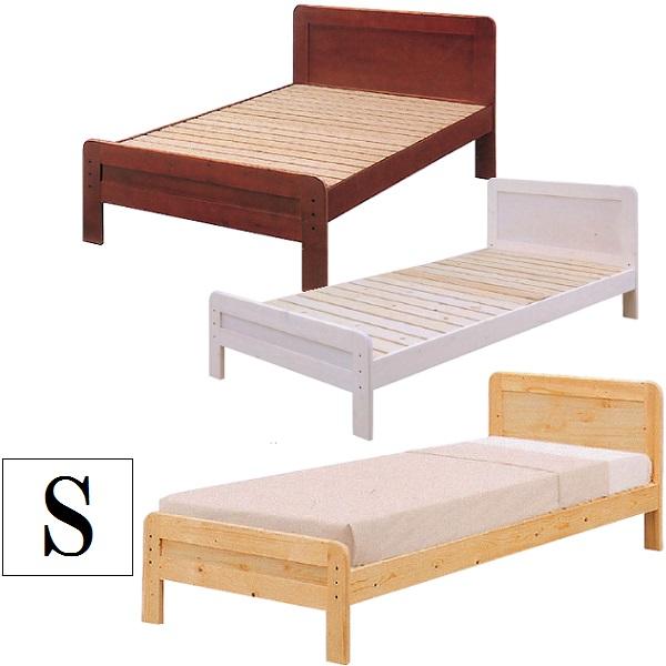 ベッド シングル マット付き シンブルベッド ベッド ベッドフレーム すのこベッド スノコ 木製 北欧 おしゃれ シンプル フラット ナチュラル ブラウン ホワイト木目