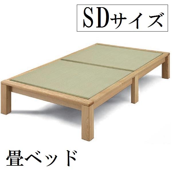 畳ベッド ベッド 木製 たたみベッド セミダブルベッドタタミベッド セミダブル ベッド サイズ ヘッドレス 日本製